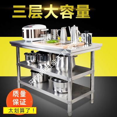 三層不銹鋼作臺飯店商用打荷臺家用工作臺廚房切菜桌子包裝臺面