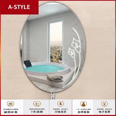苏宁放心购现代简约无框浴室镜子壁挂卫生间洗手间厕所化妆梳妆卫浴镜A-STYLE