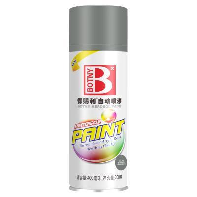 保賜利自動噴漆(botny) 汽車漆摩托漆涂鴉噴漆罐墻面輪轂漆 B-1088 22#中灰色