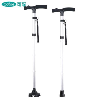 可孚拐杖老人手杖四脚多功能拐棍便携高度可调防滑四角残疾人带灯捌杖拐棍可折叠轻便Cofoe