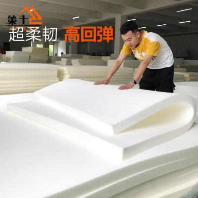 策士床墊床褥1.5m床1.8米軟墊雙人家用褥子學生宿舍海綿1.2米墊被