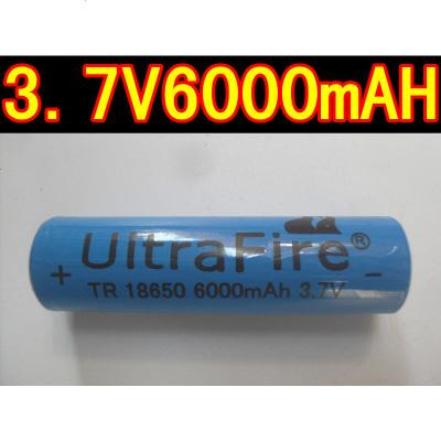 包郵18650鋰電池6000mAh大容量 3.7V 強光手電筒充電器電池