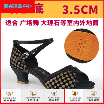 蘇寧放心購拉丁舞鞋女式中跟高跟舞蹈鞋廣場鞋軟底交誼摩登跳舞鞋子聚興新款