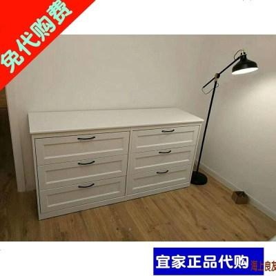 大减价国内 松耶桑德6屉柜子抽屉柜斗柜储物柜61x81 厘米