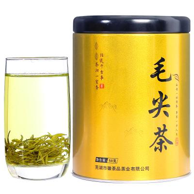 序木堂毛尖茶葉50g毛尖綠茶雨前濃香型罐裝