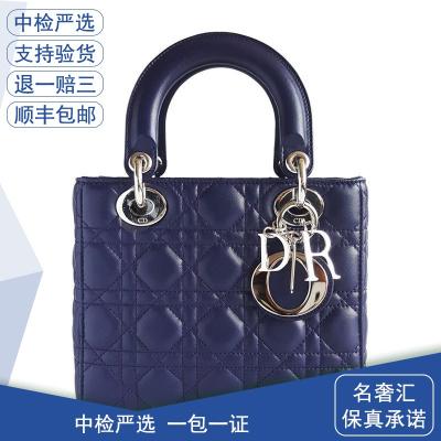 【正品二手95新】迪奧(DIOR)LADY DIOR 女士 藍紫色 四格 戴妃 手提 單肩包 羊皮 全套