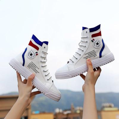 梵蒂加(VENTIGA)女鞋帆布鞋女学生韩版百搭高帮帆布鞋INS女鞋板鞋秋季新款平跟系带女生休闲鞋跑步鞋