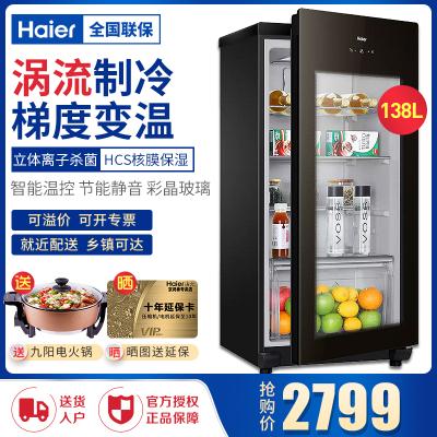 Haier/海爾LC-138H 電冰柜單溫紅酒柜客廳冰箱138L茶葉柜智能除霧 冷藏家用透明玻璃冰吧立式冰柜水果飲料柜