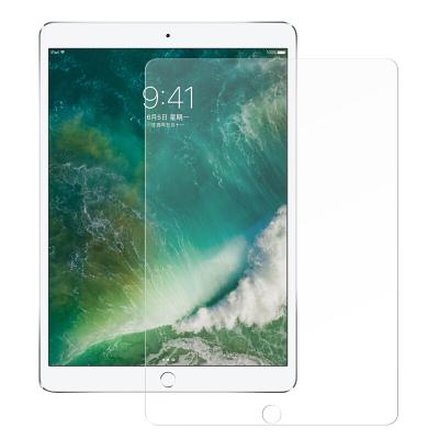 intermail 2019新iPad 10.2英寸钢化膜 苹果iPad?;つ?平板电脑膜AR 防刮膜 防刮高清高透