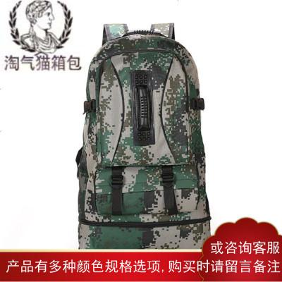 野外軍人徒步背包特種部隊迷彩雙肩包登山大容量戶外<軍用>背包