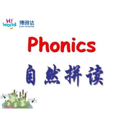 【博阅达英语】Phonics 自然拼读一阶|二阶|三阶,少儿英语