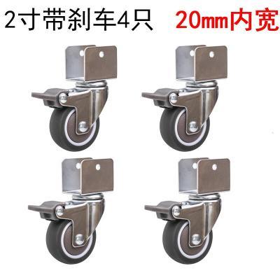 4只裝 家具腳輪配件夾板輪子萬向輪帶剎車嬰兒床滑輪BB床滾輪靜 藍色