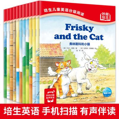 正版 培生幼儿英语分级阅读入级12册英文绘本0-3-6岁儿童英语启蒙有声教材幼儿园小学一年级少儿宝宝早教英语书籍自