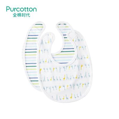 全棉时代 婴童复合口水兜22cm×30cm, 2条装