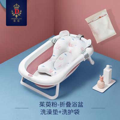 蒂愛 嬰兒洗澡盆寶寶折疊浴盆帶浴網新生兒童沐浴神器洗澡桶家用用品大號洗護袋 茱萸粉