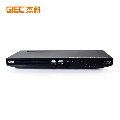 【官方自營】杰科(GIEC)BDP-G4350 4K藍光播放機3D藍光dvd影碟機高清家用evd碟機vcd光盤硬盤播放器