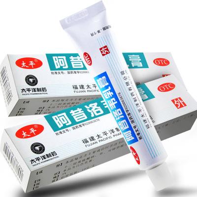 2盒】太平 阿昔洛韋乳膏10g 軟膏 帶狀皰疹藥膏霜單純皰疹藥阿西洛韋 rx