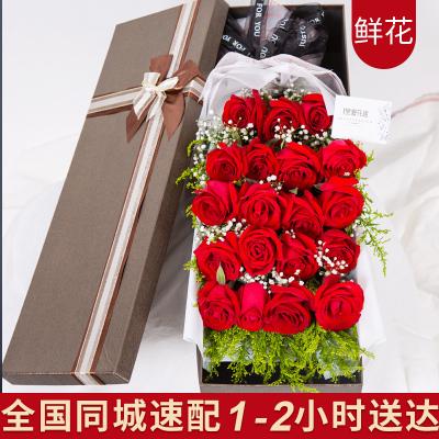 爱花居鲜花速递同城玫瑰花生日鲜花送恋人全国同城花店成都北京上海广州圣诞节平安夜