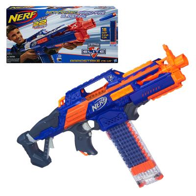 孩之宝Hasbro NERF热火精英系列超凡CS18发射器 8岁以上男孩女孩儿童户外玩具软弹枪 A4492