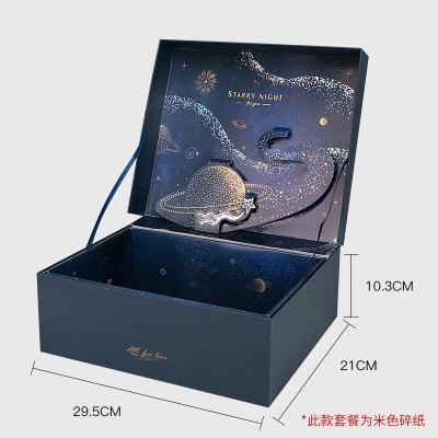 高檔禮物盒立體情人節創意生日送男生女朋友包裝古達空禮品包裝盒繁星之夜立體盒【送賀卡】+禮袋+燈串+碎紙