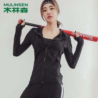 木林森(MULINSEN)修身显瘦运动外套女速干透气拉链跑步长袖修身健身夹克瑜伽服上衣户外休闲衣