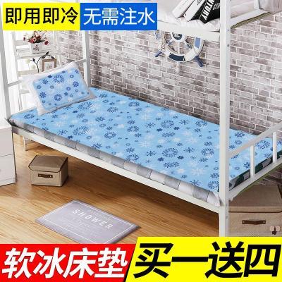 夏天宿舍冰墊閃電客床墊凝膠沙發坐墊冰涼學生單雙人免注水水床夏涼用品