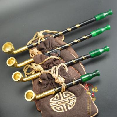 老式烟斗 传统烟袋锅旱烟袋 手工旱烟杆 黄铜烟锅子玛瑙烟嘴小巧