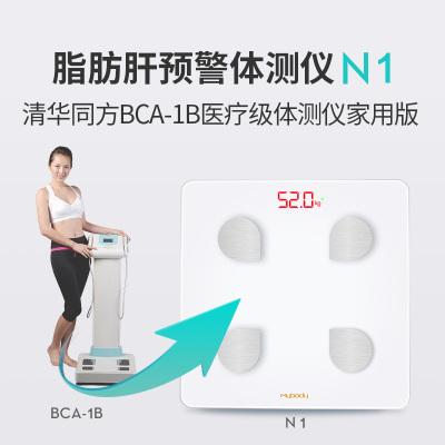 清华同方好体知(bodivis)智能体脂秤N1 家用体重秤 16项健康指标 精准 测脂肪肝预警秤 电子秤人体健康秤