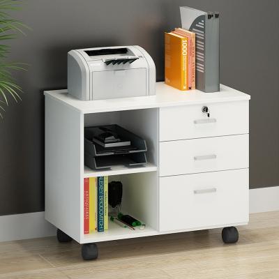 小活動柜三抽柜a4文件柜帶鎖辦公桌邊柜側柜落地矮柜移動打印柜子