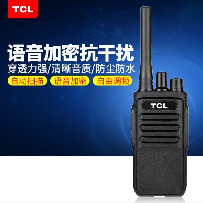 TCL 對講機HT6手臺 戶外民用功率大抗摔防水清晰穩定量大價格從優