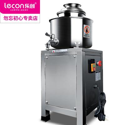 乐创(lecon)LC-RWJ24 24型3000W全自动肉丸打浆机 商用绞肉机 多功能切片机 大功率打鱼丸牛肉丸切肉机