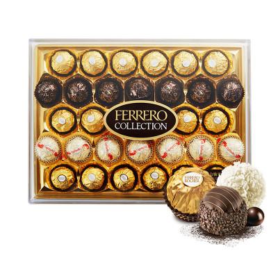 費列羅(Collection) 巧克力 臻品巧克力禮盒32粒 送禮情人節三八女神節生日禮物 女友表白送閨蜜高檔禮盒裝