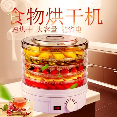 廠家直銷 干果機家用水果蔬菜肉類食物脫水烘干機 藥材風干機 OEM