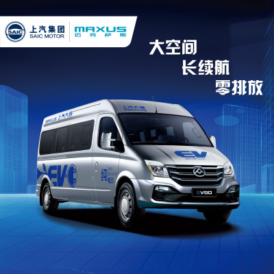 上汽大通MAXUS EV80 1元定金享驚喜車主禮包