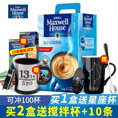 【年货礼盒】麦斯威尔咖啡经典原味咖啡三合一速溶咖啡粉100条礼盒装1300g