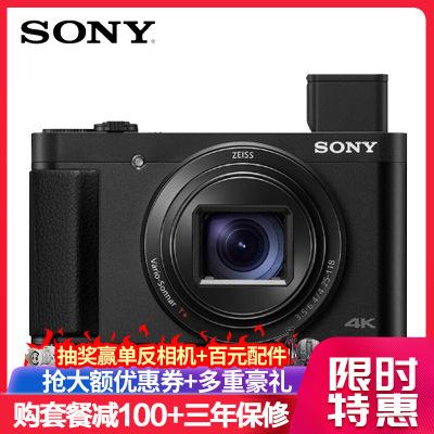 索尼(SONY)DSC-HX99 長焦數碼相機 卡片機/照相機 高清攝像 家用/旅游/辦公/街拍 4K拍攝 WIFI分享 電子取景器 眼部對焦