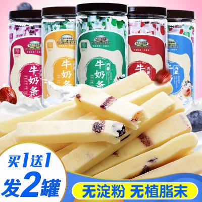 斯琴妹子內蒙古兒童零食奶酪棒酸奶疙瘩奶片奶制品奶條零食 紅棗味+酸奶味