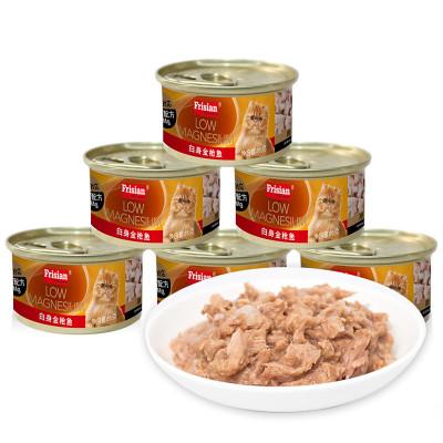 富力鲜泰国进口猫罐头低镁配方白身金枪鱼罐头85g*24入白肉猫罐头整箱猫零食湿粮
