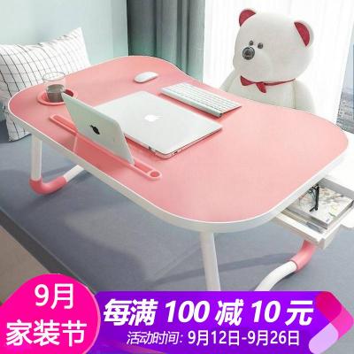 床上書桌筆記本電腦桌學生宿舍寫字桌小桌子折疊桌宿舍神器