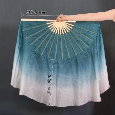 因樂思(YINLESI)真絲舞蹈扇子加長雙面水墨藍色古典舞演出綢扇中國風秧歌跳舞扇