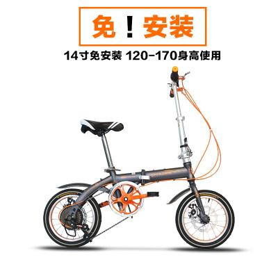 菲利普折叠自行车成人男女儿童14/20寸变速学生超轻便携小型单车
