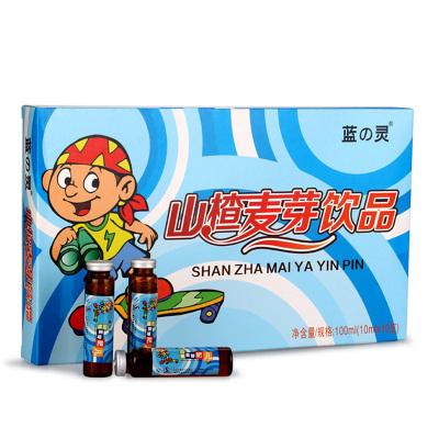 蓝之灵 山楂麦芽饮品10ml*10支 儿童小孩宝宝婴儿开胃消食养胃健脾 买4发5