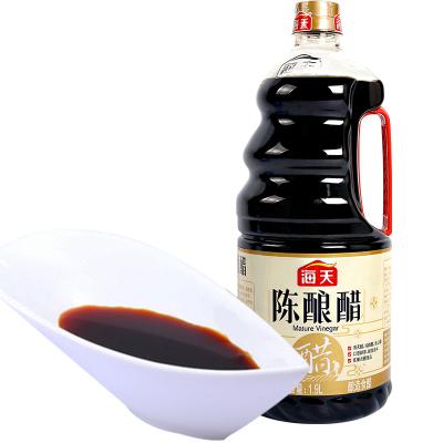 海天陳釀醋1.9L 餐飲包裝大瓶 老陳醋糧食釀造食醋涼拌燉湯炒菜調味品