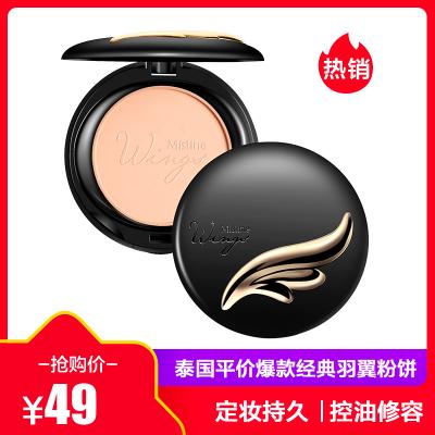 泰國進口 Mistine(蜜絲婷) 羽翼粉餅 S1象牙白 10g/盒 遮瑕定妝控油防水輕薄隱形粉餅