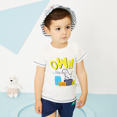 【99元4件】moomoo童裝男幼童短袖T恤學生男童短袖新款夏裝T恤