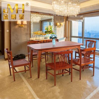 金明豪海棠木實木餐桌椅現代中式餐廳桌椅系列海棠原木新中式餐桌餐椅餐廳用餐桌椅