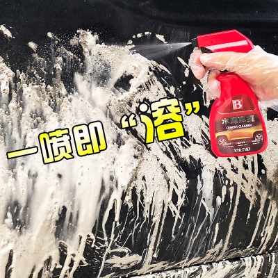 保賜利(botny)B-2085 水泥克星 汽車用漆面玻璃石灰水泥清潔劑瓷磚清洗劑去污除泥巴溶解劑