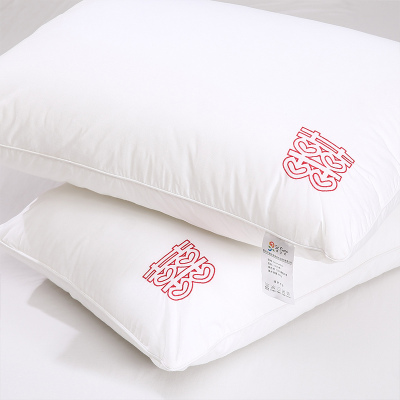富安娜(FUANNA)家紡圣之花枕芯睡眠枕頭助眠頸椎枕情侶枕頭結婚枕芯對枕雙人枕頭一對裝
