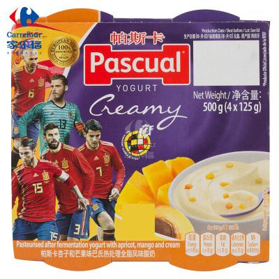 【家乐福】帕斯卡(PASCUAL)杏子和芒果全脂酸乳125克*4杯