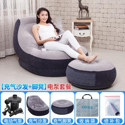 intex充氣沙發懶人便攜式空氣沙發床戶外懶人沙發單人沙發座椅子*.*